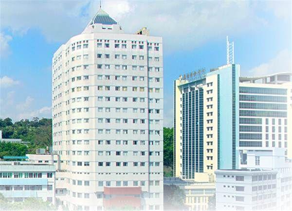 中山市人民医院健康管理体检中心