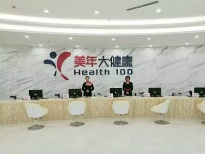 医院图片3