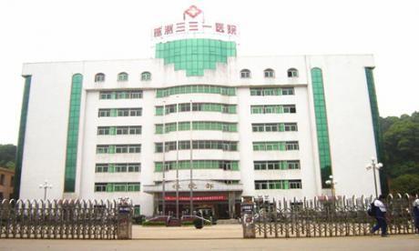 株洲市三三一医院(331医院)体检中心