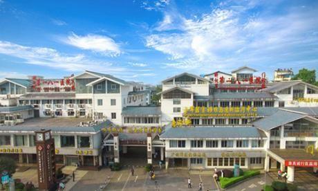 中国人民解放军第九二四医院(原181医院)体检中心