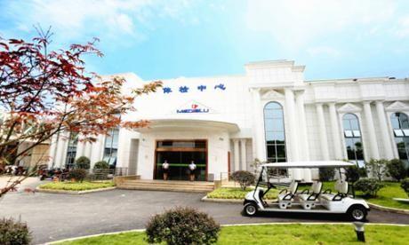 衢州市柯城区人民医院浙西体检中心