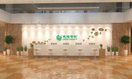 枣庄慈铭健康体检中心