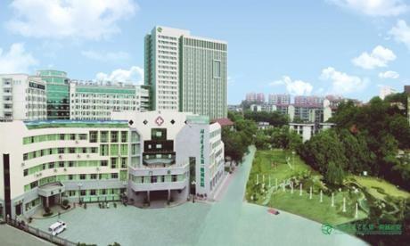 湖南医药学院第一附属医院(怀化市第三人民医院)体检中心