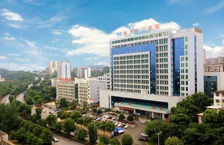 株洲市二医院体检中心