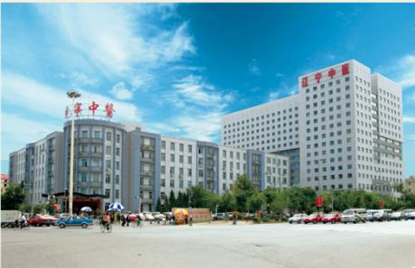 辽宁中医药大学附属医院体检中心