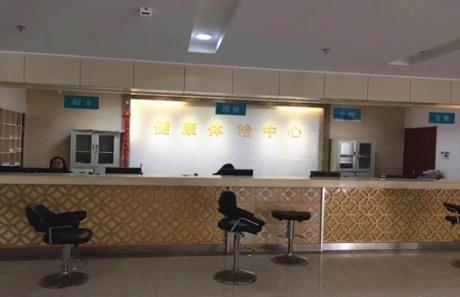 九江市第一人民医院体检中心