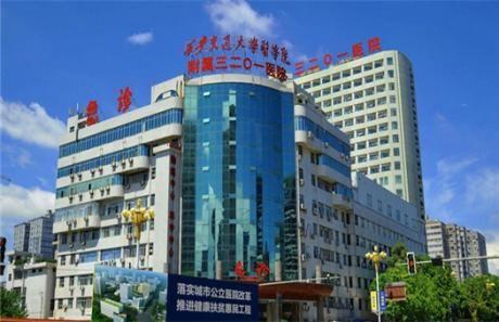 汉中3201医院体检中心