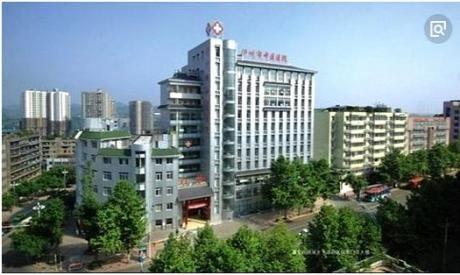 泸州市中医医院体检中心