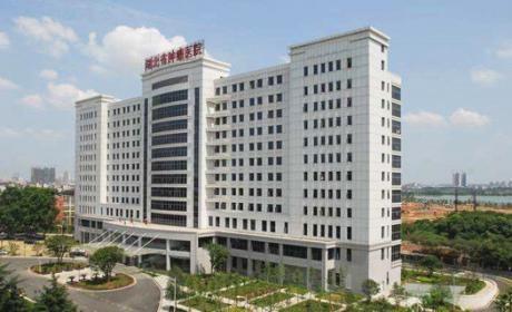湖北省肿瘤医院体检中心