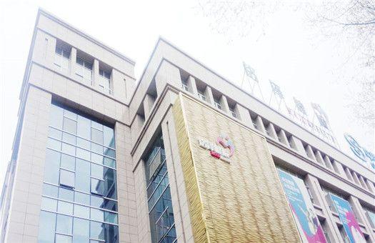 淮安铭泽美年体检中心(楚州分院)