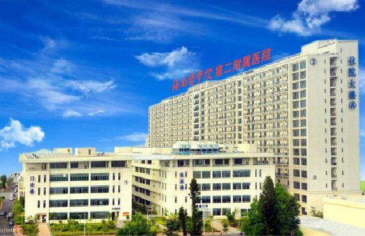 海南医学院第二附属医院体检中心