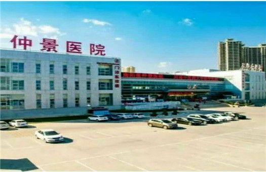 南阳市张仲景医院体检中心