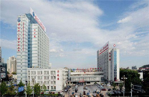 华北理工大学附属医院体检中心