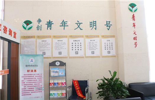 医院图片10