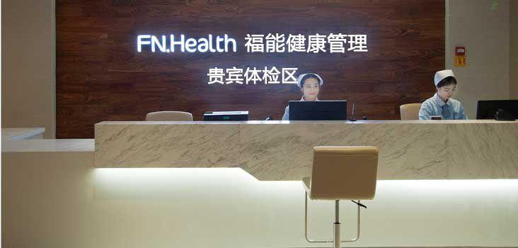 医院图片15