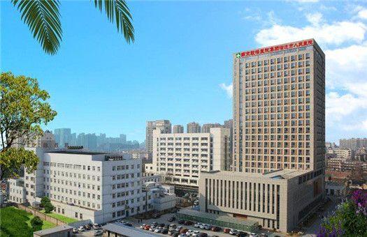 宿迁市人民医院体检中心