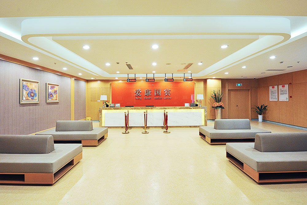 东莞爱康卓悦VIP体检中心(松山湖中国电子产业园分院)
