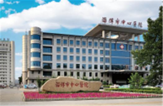 淄博市中心医院体检中心