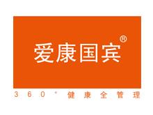 南京爱康国宾体检中心(浦口分院)