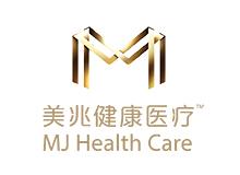 福州美兆健康体检中心(鼓楼分院)