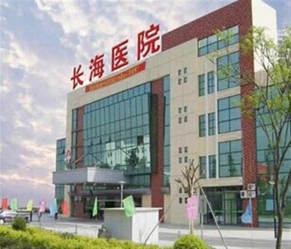 上海长海医院PETCT体检中心