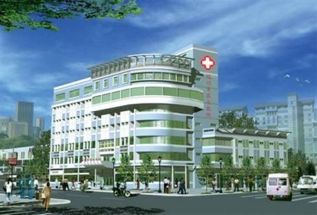 福州市第七医院体检中心