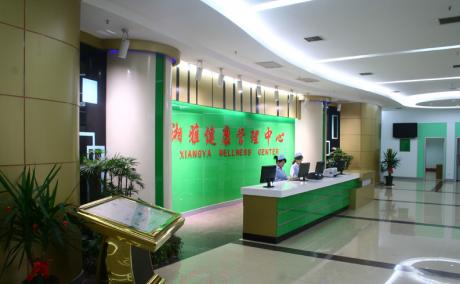 湖南长沙湘雅体检中心
