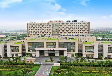 上海交通大学附属仁济医院南院体检中心