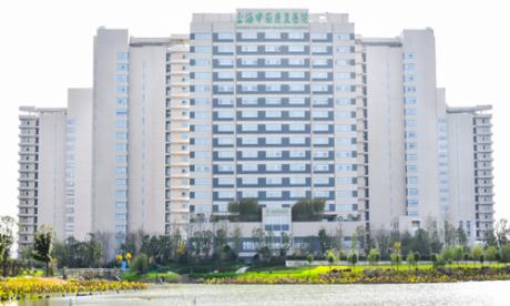上海泰康申园康复医院体检科