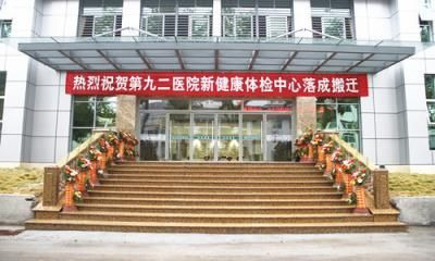 医院图片7