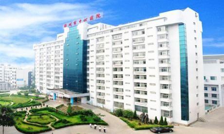 鄂州市中心医院体检中心