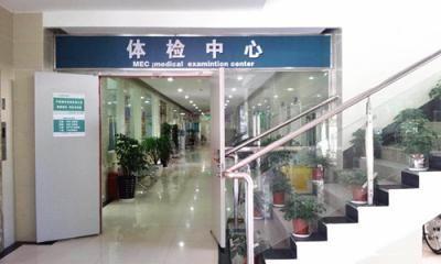 医院图片5