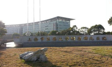 上海曙光医院(西院)体检中心