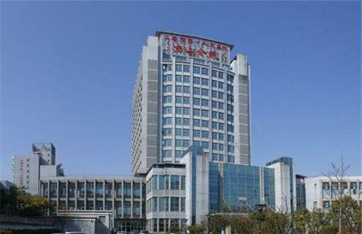 上海市第一人民医院(宝山分院)体检中心