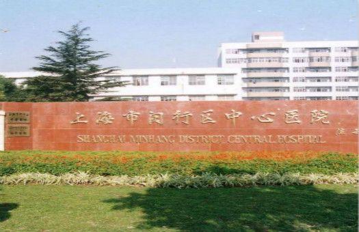 医院图片1