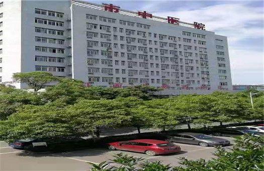 萍乡市中医院体检中心