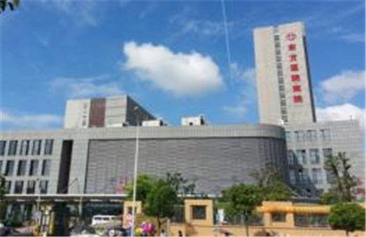 上海东方医院(南院)PET-CT体检中心