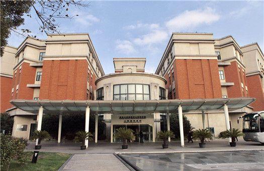 上海华山医院(东院)体检中心