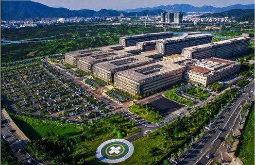 温州医科大学附属第一医院(南白象院区)体检中心