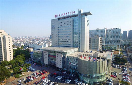 苏州大学附属第二医院(苏大二附院)体检中心