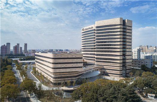 上海嘉会国际医院体检中心