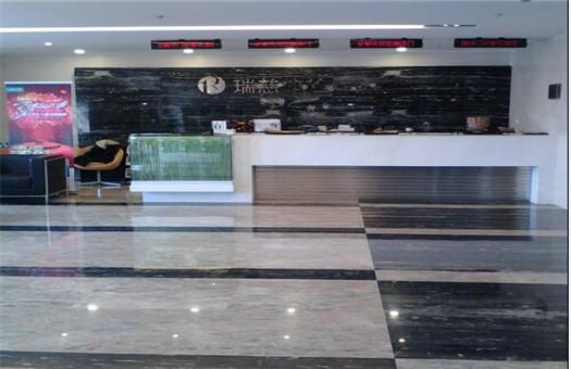 瑞慈体检中心(上海金桥分院)