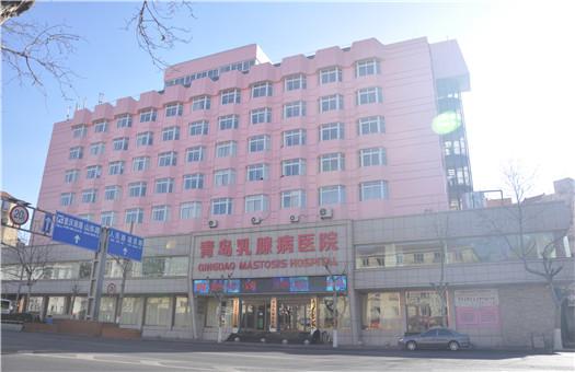 青岛乳腺病医院体检中心