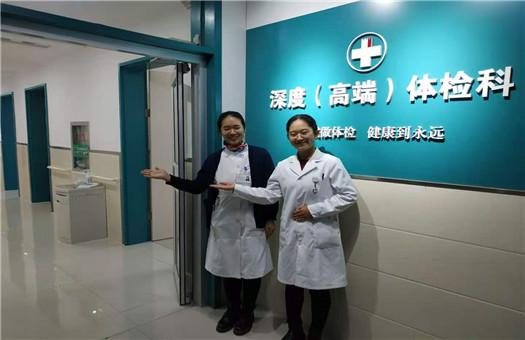 石家庄长城中西医结合医院体检中心