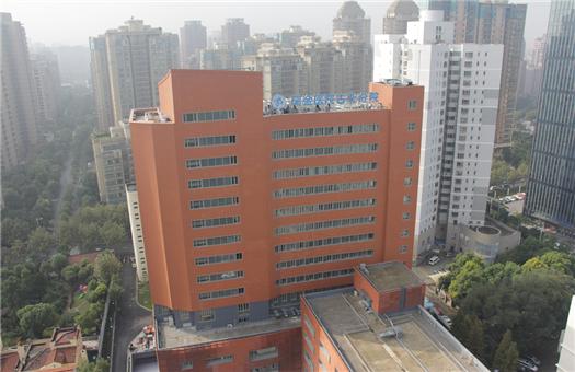 上海交通大学医学院附属瑞金医院(古北分院)体检中心