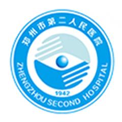 郑州市第二人民医院(暨南大学附属郑州医院)体检中心