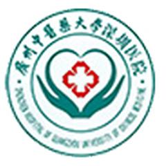 深圳市福田区中医院体检中心